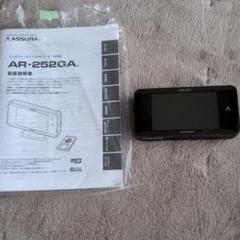 """Thumbnail of """"Assura AR-252GA"""""""