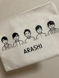 "Thumbnail of ""嵐 ARASHI 嵐を旅する展覧会 ポーチ"""