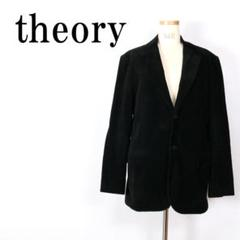 "Thumbnail of ""LA850 theory セオリー ジャケット 大きいサイズ 40"""