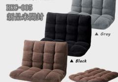 "Thumbnail of ""ソファ チェア フロアソファ フロアチェア 幅84cm 座椅子"""