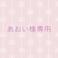 """Thumbnail of """"クノール コーンクリームスープ(ポタージュ)"""""""