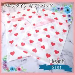 "Thumbnail of ""バレンタイン ギフトバッグ Heart 5set"""