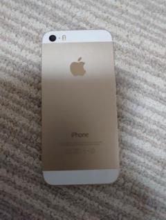 "Thumbnail of ""iPhone 5"""