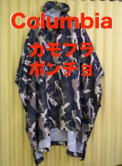 "Thumbnail of ""Columbia 迷彩柄 ポンチョ M"""