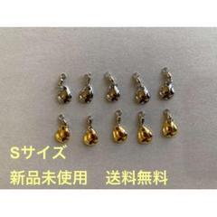 """Thumbnail of """"新品 コロラドブレード Sサイズ 10個セット 金・銀"""""""