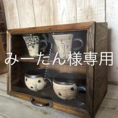 "Thumbnail of ""お家カフェ ガラス1枚扉ショーケース 背板付"""