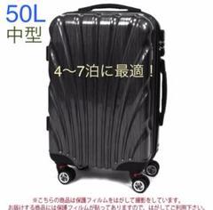 """Thumbnail of """"スーツケース 50L 「ブラック」 TSAロック キャリーケース 8001-1M"""""""