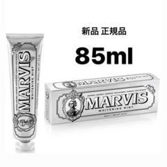 """Thumbnail of """"【正規品】MARVIS ホワイトニング マービス"""""""
