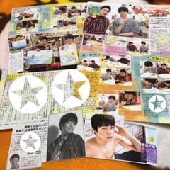 """Thumbnail of """"◆L      重岡大毅 × 桐山照史【379】"""""""