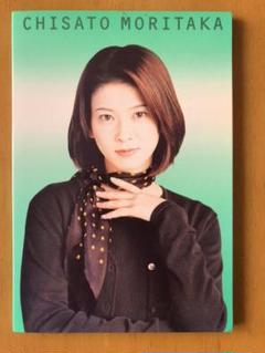 """Thumbnail of """"忘れかけてた夢 森高千里 非売品 CD  テレフォンカード"""""""