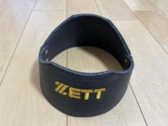 """Thumbnail of """"ZETT(ゼット) グラブスタンド (本革) ブラック"""""""