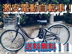 "Thumbnail of ""♦️EJ941B  電動自転車"""