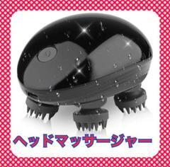 "Thumbnail of ""ヘッドマッサージャー"""