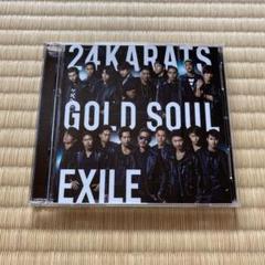 "Thumbnail of ""24karats GOLD SOUL"""