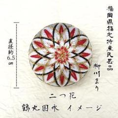 "Thumbnail of ""柳川まり 二つ華 鶴丸国永イメージ"""