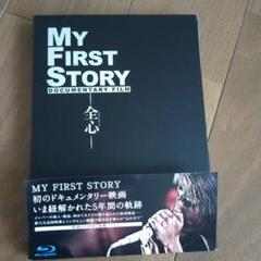 """Thumbnail of """"MY FIRST STORY DOCUMENTARY FILM-全心-('17…"""""""