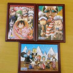 """Thumbnail of """"ONE PIECE ジクソーパズル完成品"""""""