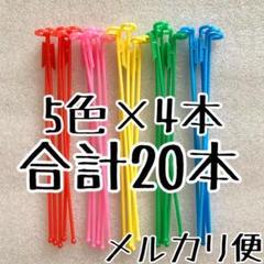 """Thumbnail of """"結ばなくてもOK! バルーンスティック 5色×4本 20本 風船棒"""""""