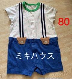 "Thumbnail of ""【かりん様専用❣️】ミキハウス 半袖ロンパース 80"""