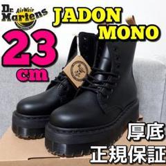"""Thumbnail of """"【新入荷】Dr.Martens JADON ジェイドン MONO モノ 23cm"""""""