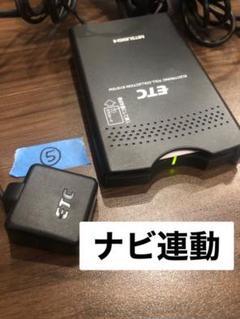 "Thumbnail of ""⑤ETC車載器 ナビ連動タイプ ♦️2022年12月以降使えます!"""