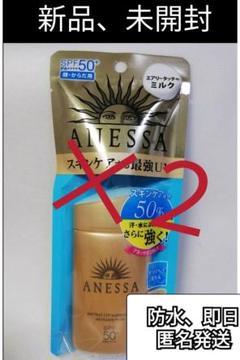 """Thumbnail of """"【新品☆2個セット】ANESSA(アネッサ) パーフェクトUV スキンケアミルク"""""""