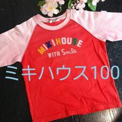 "Thumbnail of ""ミキハウス MIKI HOUSE トップス 100"""