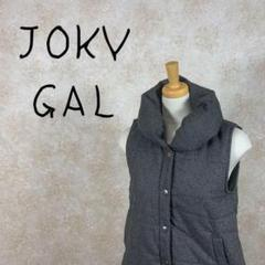 "Thumbnail of ""JOKV GAL ジョーキーギャル ダウンベスト グレー サイズM"""