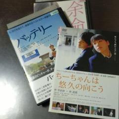 "Thumbnail of ""林遣都 DVD"""