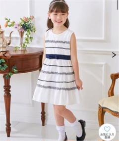 """Thumbnail of """"フォーマル ドレス ワンピース 120cm ホワイト"""""""