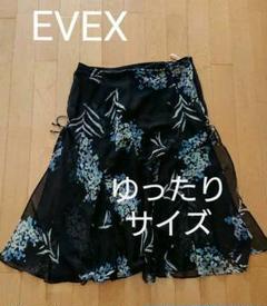 "Thumbnail of ""EVEX by KRIZIA の 花柄 フレアースカート ゆったりサイズ"""
