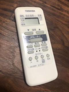 "Thumbnail of ""東芝 エアコンリモコン WH-D6B②"""