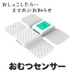 """Thumbnail of """"おむつセンサー Opro9 SmartDiaper"""""""