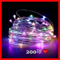 """Thumbnail of """"イルミネーション☆ライト 電池式 リモコン付 防水 200球 20m カラフル"""""""