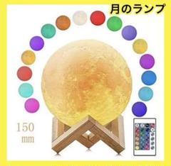"""Thumbnail of """"月のランプ 月のライト インテリア照明 間接照明 ベットサイド テーブル usb"""""""