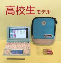 "Thumbnail of ""高校生モデル*電子辞書 XD-N4800LG ライトグリーン カシオ*81"""