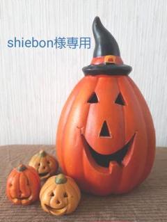 "Thumbnail of ""shiebon様専用うさぎさんのハロウィン"""