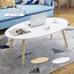"""Thumbnail of """"新品未使用♡コーヒーテーブル ナチュラル 白 ホワイト 木製テーブル デスク"""""""