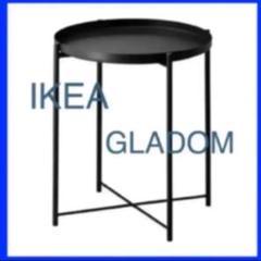 "Thumbnail of ""IKEA GLADOM グラドム トレイテーブル ブラック"""