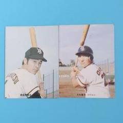"Thumbnail of ""73年カルビープロ野球カード"""