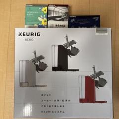 "Thumbnail of ""KEURIG BS100 セラミックホワイト"""