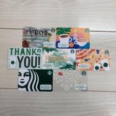 """Thumbnail of """"スターバックス カード"""""""
