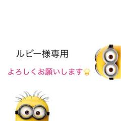 "Thumbnail of ""ヘアバンド 新品 ブルー イエロー リボン 写真 記念 ベビー 女の子"""