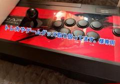 "Thumbnail of ""PS4-055 リアルアーケードPro.V HAYABUSA アケコン"""