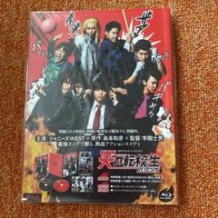 "Thumbnail of ""炎の転校生REBORN Blu-ray BOX〈2枚組〉"""