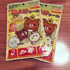 "Thumbnail of ""虫よけシール りらっくま 2袋セット"""