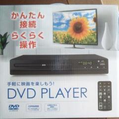 "Thumbnail of ""DVDプレーヤー GRAMO-40 BK ブラック/グラモラックス"""