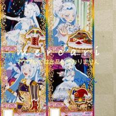 """Thumbnail of """"プリチャン クリスマスサンタレッド"""""""