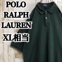 """Thumbnail of """"【ポロバイラルフローレン】【XL相当】【ロゴ刺繍】【襟付きTシャツ/ポロシャツ】"""""""