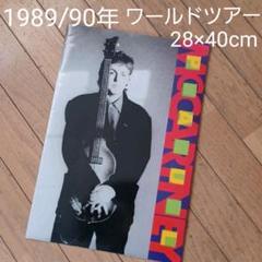 "Thumbnail of ""ポールマッカートニー 1989/90年ツアーパンフレット"""